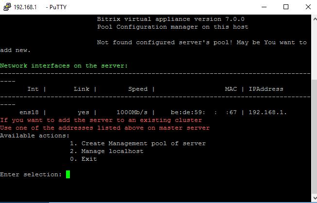 Битрикс серверная версия bitrix24 лиды