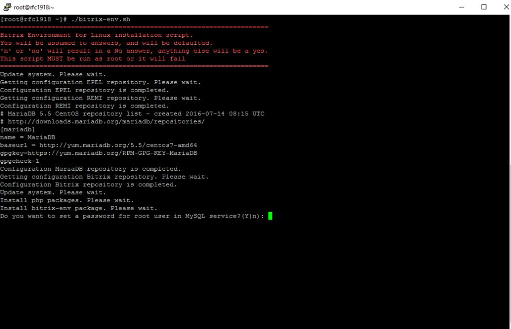 Установка битрикс linux 1c битрикс что платно
