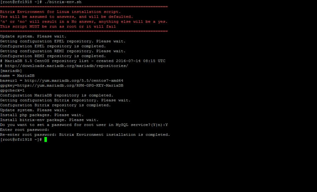 Битрикс веб окружение linux битрикс профиль покупателя api